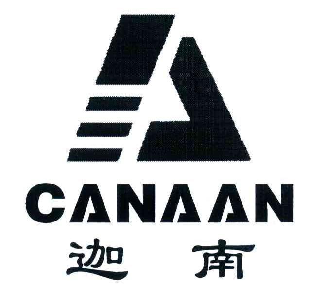 北京迦南莱米特技术有限公司